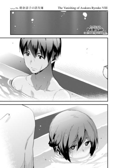Hakubi ryouko tenchi muyo! Ryo-ohki | page 2 of 4 zerochan.